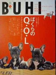 BUHI Vol.15